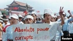 FOTOGALERIE. 31 de ani de la masacrul din Piața Tiananmen