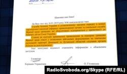 Відповідь СБУ на інформаційний запит щодо французів, які воювали на Донбасі на боці бойовиків