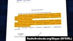 Ответ СБУ на информационный запрос относительно французов, которые воевали на Донбассе на стороне боевиков