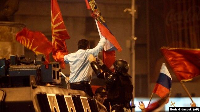 Pamje nga protesta në Shkup kundër marrëveshjes për emrin. 17 qershor, 2018.