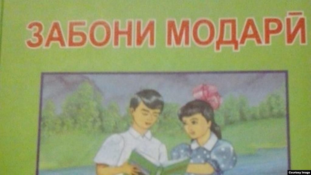 Шеърхо Дар Бораи Точикистон