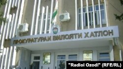 Здание прокуратуры Хатлонской области Таджикистана.