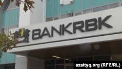 The head office of RBK Bank in Almaty