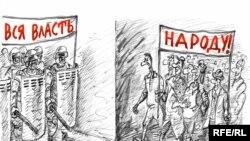 Михаил Златковский: совместные учения министерства внутренних дел и отечественных пенсионеров не могли оставить художника равнодушным