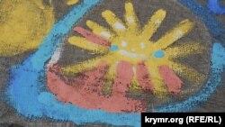 В Феодосии отпраздновали День защиты детей (фотогалерея)