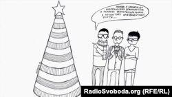 Асоціація дизайнерів європейських столиць визнала головну новорічну ялинку України найкращою у Східній Європі