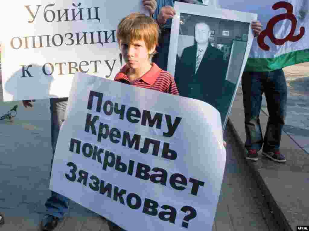 """Пикет памяти Магомеда Евлоева был организован Антивоенным клубом, движением """"Мы"""", редакцией журнала """"Дош"""", правозащитным центром """"Мемориал"""", Комитетом антивоенных действий."""