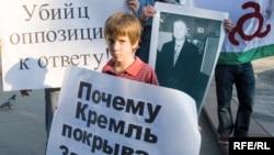 Таким вопросом задавались участники пикета в память о Магомеде Евлоеве