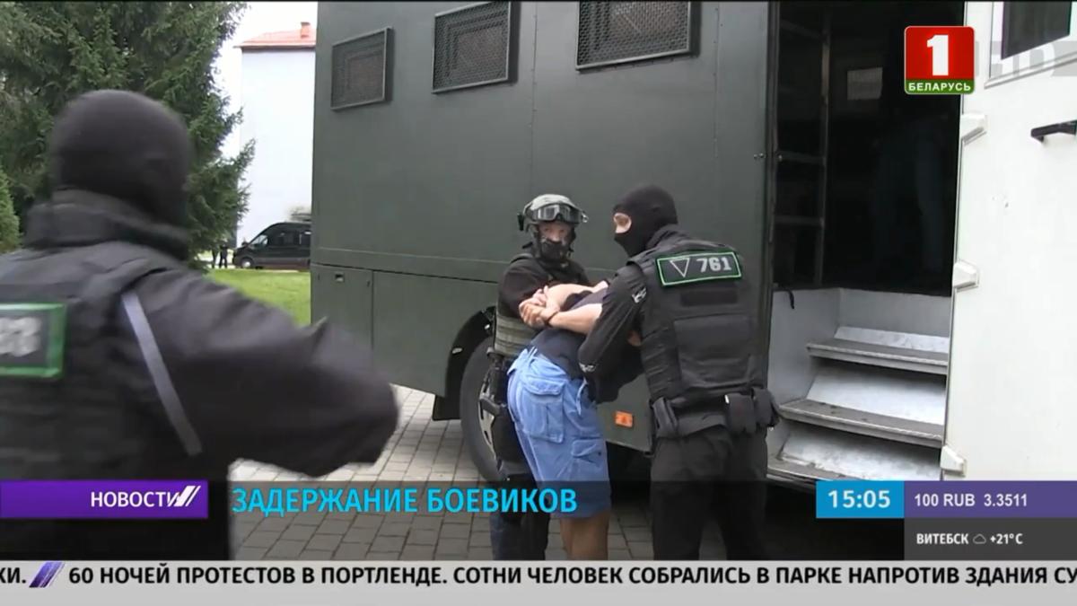 Украина обратилась к Беларуси с запросом об аресте и выдаче 28 из 33 задержанных там боевиков