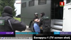 Кадры задержания из эфира канала Беларусь 1