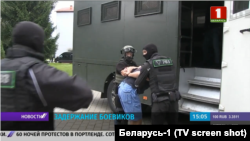 Кадри з репортажу державного телебачення Білорусі про затримання бойовиків під Мінськом
