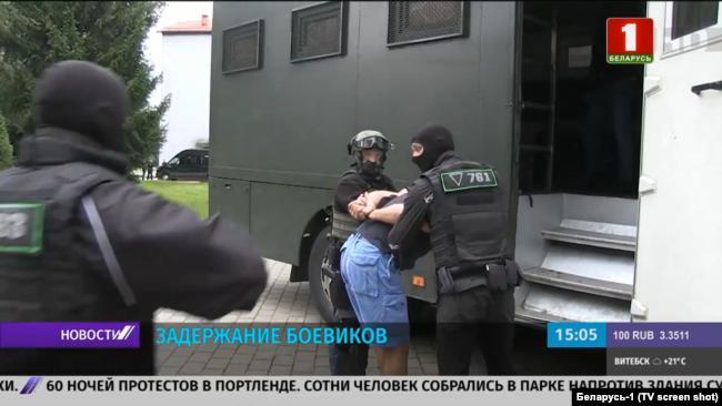 Затримання бойовиків російської так званої «приватної військової компанії Вагнера», 29 липня 2020 року