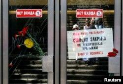 """Цветы в память о погибших у закрытого входа на станцию """"Славянский бульвар"""""""