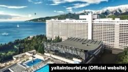 """Yalta-İnturist"" musafirhanesi"