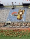 Церемония открытия Игр на центральном стадионе имени Ленина в Москве 24 июля 1980 года. За несколько месяцев до начала Олимпиады Советский Союз вторгся в Афганистан.&nbsp;<br /> <br /> &nbsp;
