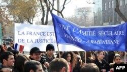 Armenët në tubim falenderues për Francën, Jerevan, janar, 2012