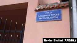 Ulica Draže Mihailovića u Ranilugu