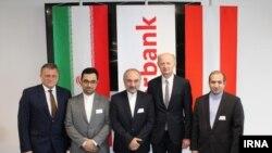 مقامات ایران و اوبر بانک اتریش اول مهر پارسال قرارداد امضاء کردند.