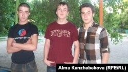 Алматинские девятиклассники Илья Балашов (крайний слева), Егор Бородин (в центре) и Андрей Гункин. Алматы, 12 июня 2014 года.