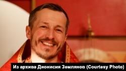 Дионисий Землянов