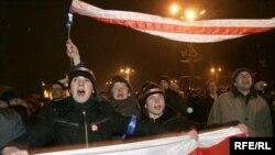 15% голосов за оппозицию - это серьезный протест и шаг в будущее, считают российские правые