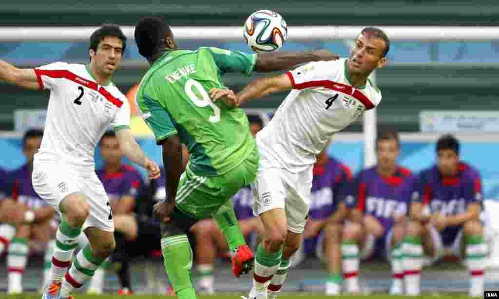 Бозии байни тимҳои Эрону Нигерия дар Ҷоми ҷаҳонӣ дар Бразилия бо ҳисоби 0:0 анҷом ёфт. Ду тим дар тӯли 90 дақиқа амалан ягон ҳамлаи хотирмон доир накарданд.