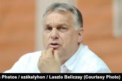 Віктар Орбан, выступ падчас візыту ў Румынію, 28 ліпеня 2018