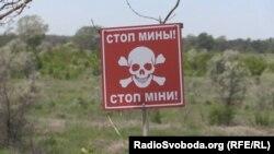 Попереджувальний знак на КПВВ «Станиця Луганська»