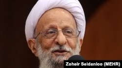 Iran -- Mohammad Taghi Mesbah Yazdi, Iranian Conservative cleric, undated.