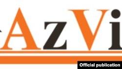 """""""AzVirt"""" şirkətinin emblemi"""