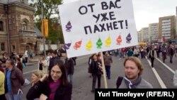 Пользователи в соцсетях активно подтверждают свое креативное участие в предстоящем Марше