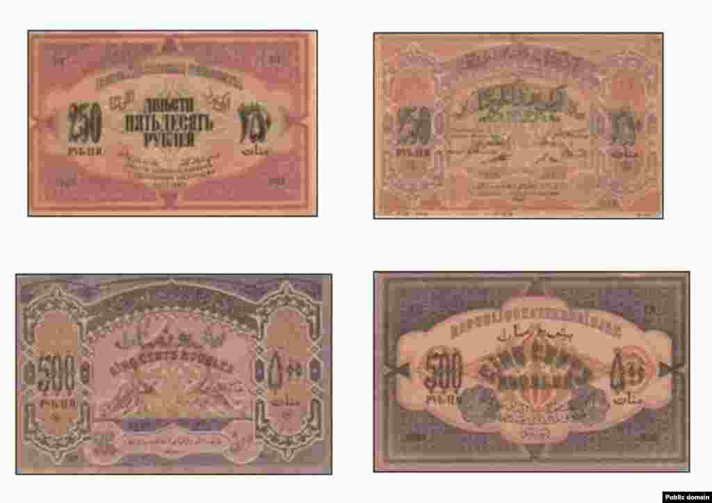 Первая на Востоке Азербайджанская Народная Республика, в 1919 году выпустила собственные деньги, номиналом 25,50, 100 и 250 манат.
