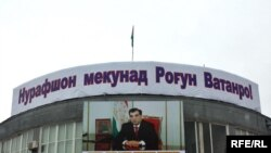Tajikistan-election banners