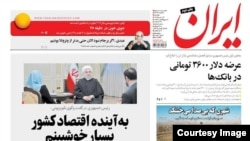 Iran-newspapers