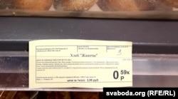 Склад хлебу «Жаночага» куды больш разнастайны