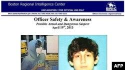 Плакат Бостонской полиции, объявляющий о розыске Джохара Царнаева