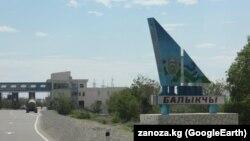 Kyrgyzstan, Balykchy city.
