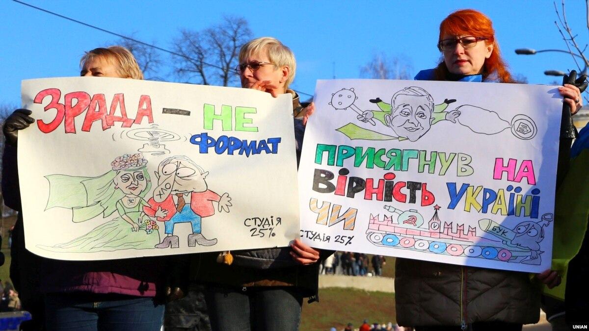 Кремль вновь предложил властям Украины газовый «взятка» (обзор прессы)