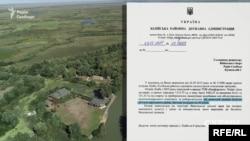 А в Кілійській райдержадміністрації «Схемам» відповіли, що на острові Лімба взагалі немає споруд