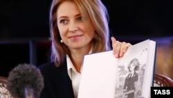 Презентация книги Натальи Поклонской и Ивана Соловьева «Крымская весна: до и после». Ливадия, 10 марта 2019 года
