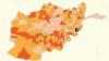 Teaser - Taliban Control In Afghanistan