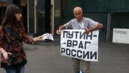 Владимир Ионов