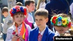 Украинские школьники, Кривой Рог, май 2017