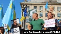 Акція на підтримку Ільмі Умерова. Київ, 26 серпня 2016 року