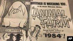 پوستر تبلیغاتی نسخه کارتونی «مزرعه حیوانات» در یک نمایشگاه در آمریکا، ۲۰۱۹