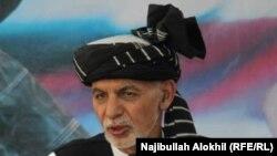 Owganystanyň prezidenti Aşraf Gani