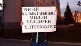"""Уфада """"Күк бүре"""" оештырган ялгыз пикет"""