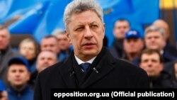 Юрій Бойко – колишній член уряду і нинішній опозиціонер