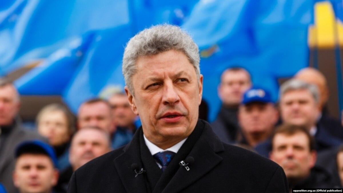 Суд отказал кандидату в президенты Бойко в удовлетворении иска к НСТУ