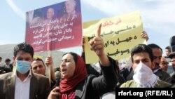 Акция протеста после жестокого самосуда над Фархундой. Кабул, 23 марта 2015 года.